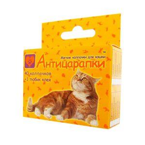 Мягкие колпачки для кошек