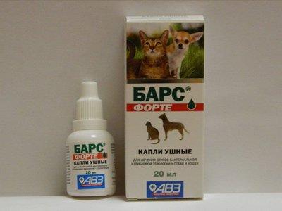 Лекарства для ушей кошек