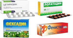 Описание лекарственных препаратов для лечения аллергии у собак