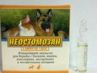 Неостомозан инструкция по применению к животным в ветеринарии, а.