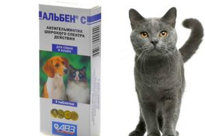 Инструкция по применения препарата Альбен для собак и кошек