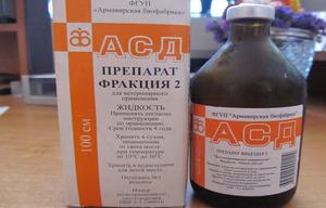 АСД-2 применение