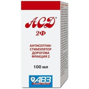 Использование АСД-2