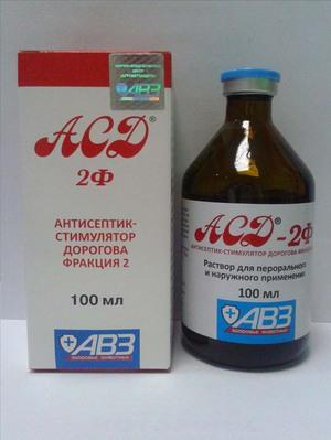 Инструкция по использованию АСД-2